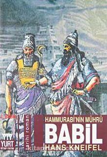 Babil Hammurabi'nin Mührü