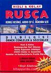 Hızlı-Kolay Rusça Renkli Resimli, Audio CD'li, Öğrenim Seti (2 kitap 7 CD)