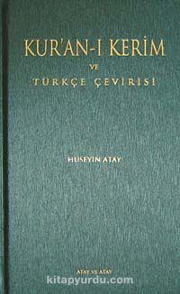 Kur'an-ı Kerim ve Türkçe Çevirisi -  pdf epub