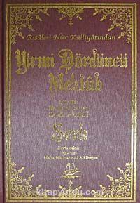 Yirmi Dördüncü Mektub - Bediüzzaman Said Nursi pdf epub