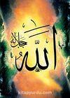 Allah (c.c) / Ali Hüsrevoğlu (HUA 048-35x50) (Çerçevesiz)