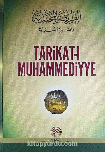 Tarikat-ı Muhammediyye