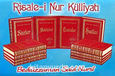 Risale-i Nur Külliyatı (14 Cilt Takım-Sırtı Deri-Büyük Boy)