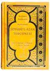 Sevadü'l-Azam Tercümesi / Kelime Anlamlı Açıklamalı