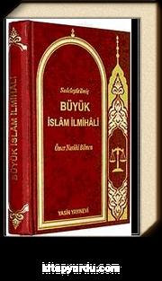 Büyük İslam İlmihali & Sadeleştirilmiş