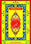 Bilgisayar Hatlı Kur'an-ı Kerim'den Sureler / Rahle Boy (Yas-085/P15)
