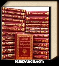 Sadeleştirilmiş ve Açıklamalı Risale-i Nur Külliyatı (24 Cilt)