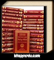 Sadeleştirilmiş ve Açıklamalı Risale-i Nur Külliyatı (23 Cilt)