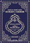 Kur'an-ı Kerim ve Renkli Kelime Meali