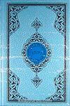 Benim Kuranım (Orta Boy Mavi Kapak)