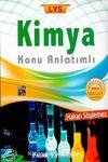 LYS Kimya Konu Anlatımlı Kitap (2017)