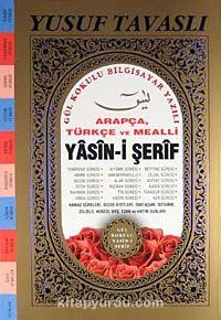 Arapça ve Türkçe Mealli Yasin-i Şerif (Kod:D22)Gül Kokulu Bilgisayar Yazılı -  pdf epub