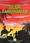 İslam Kahramanları (5 Kitap Takım)