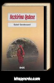 Hezkirina Qedexe