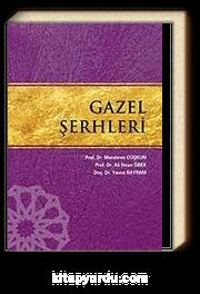 Gazel Şerhleri