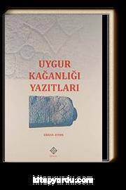 Uygur Kağanlığı Yazıtları