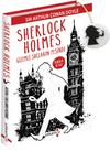 Sherlock Holmes - Gizemli Suçların Peşinde (Kokulu ve Özel Ayraçlı )