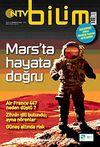 NTV Bilim Dergisi Sayı:5 Temmuz 2009
