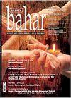 Berfin Bahar Aylık Kültür Sanat ve Edebiyat Dergisi Aralık 2009 Sayı:142