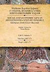 Mahkeme Kayıtları Işığında 17. Yüzyıl İstanbul'unda Sosyo-Ekonomik Yaşam Cilt - 5 Vakıflar (1602-17)