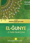 El-Ğunye (Şamuha) & Li Talibi Tariki'l Hak