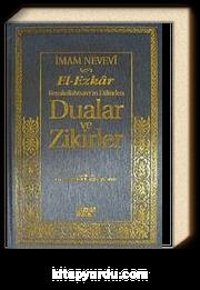 Dualar ve Zikirler (17x24) / El-Ezkar Resullah'ın Dilinden  (İthal Kağıt)