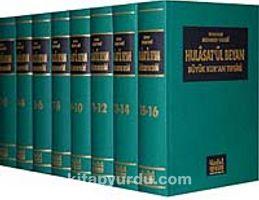 Hulasat'ül Beyan / Büyük Kur'an Tefsiri (Küçük Boy - 16 Cilt 8 Kitap) - Konyalı Mehmed Vehbi pdf epub