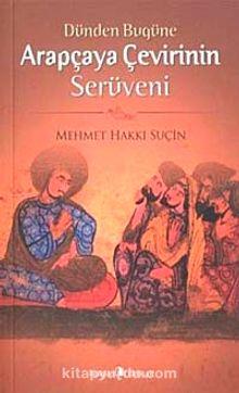 Dünden Bugüne Arapçaya Çevirinin Serüveni