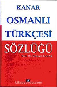 Osmanlı Türkçesi Sözlüğü (Karton Kapak-Orta boy)