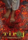 Tiroj / İki Aylık Kültür Sanat Edebiyat Dergisi Sayı: 69 Temmuz-Ağustos 2014