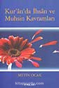 Kur'an'da İhsan ve Muhsin Kavramları - Metin Ocak pdf epub