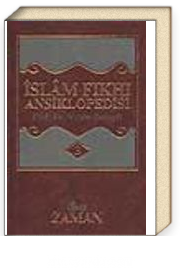 İslam Fıkhı Ansiklopedisi 3