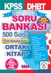 Kpss Dhbt Konu Anlatımlı Soru Bankası 500 Soru Tüm Adaylar  İçin Ortak Kitap