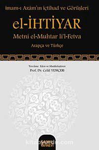 El-İhtiyarMetni el-Muhtar li'l-Fetva(İmam-ı Azam'ın İçtihad ve Görüşleri) -  pdf epub