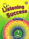 Listening Success 2 with Dictation +MP3 CD