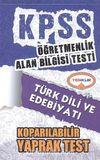 KPSS ÖABT Türk Dili ve Edebiyatı Koparılabilir Yaprak Test