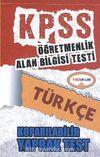 KPSS ÖABT Türkçe Koparılabilir Yaprak Test