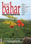 Berfin Bahar Aylık Kültür Sanat ve Edebiyat Dergisi Ağustos 2014 Sayı:198