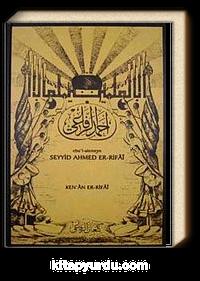 Seyyid Ahmed Er-Rifai