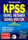 KPSS Genel Yetenek-Genel Kültür / 2008 Soruları Açıklamalı Cevapları