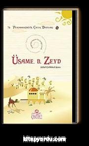 Üsame B. Zeyd & Peygamberimizin En Sevdiği Çocuk