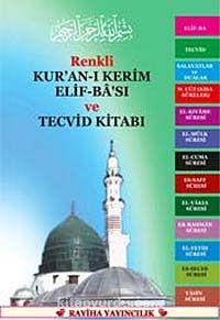 Renkli Kur'an-ı Kerim Elif-Ba'sı ve Tecvid Kitabı