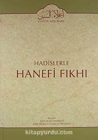 Cilt: 13 Hadislerle Hanefi Fıkhı - Zafer Ahmet el-Osman et-Tehanevi pdf epub