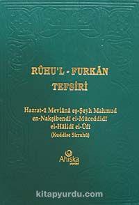 Ruhu'l Furkan Tefsiri 6 (Ciltli) - Hazrat-ü Mevlana eş-Şeyh Mahmud pdf epub