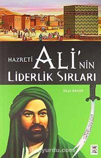 Hz. Ali'nin Liderlik Sırları - İlhan Bahar pdf epub