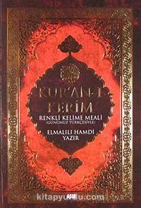 Kur'an-ı KerimRenkli Kelime Meali (Günümüz Türkçesiyle)Orta Boy-Karton Kapak