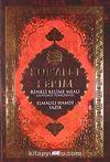 Kur'an-ı Kerim & Renkli Kelime Meali (Günümüz Türkçesiyle)Orta Boy-Karton Kapak