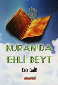 Kur'an'da Ehli Beyt