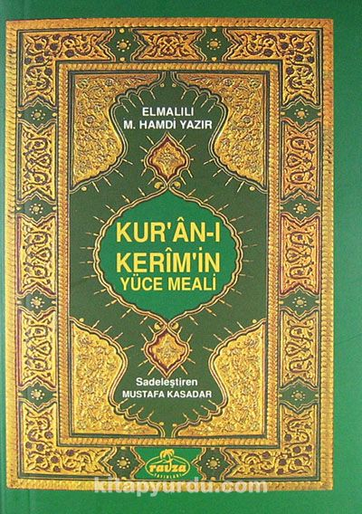Kur'an-ı Kerim'in Yüce Meali (Cep Boy) -  pdf epub