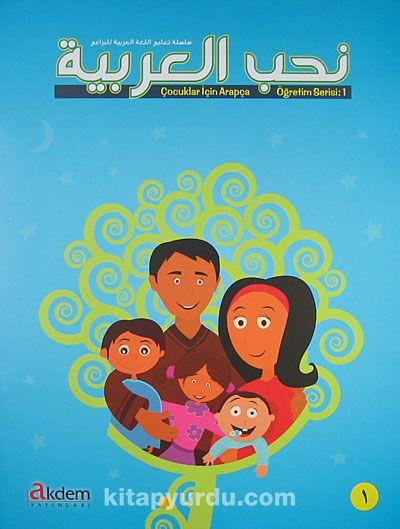 Nuhibbul Arabiyye (8 Kitap + 8 Cd) Çocuklar İçin Arapça Öğretim Serisi -  pdf epub